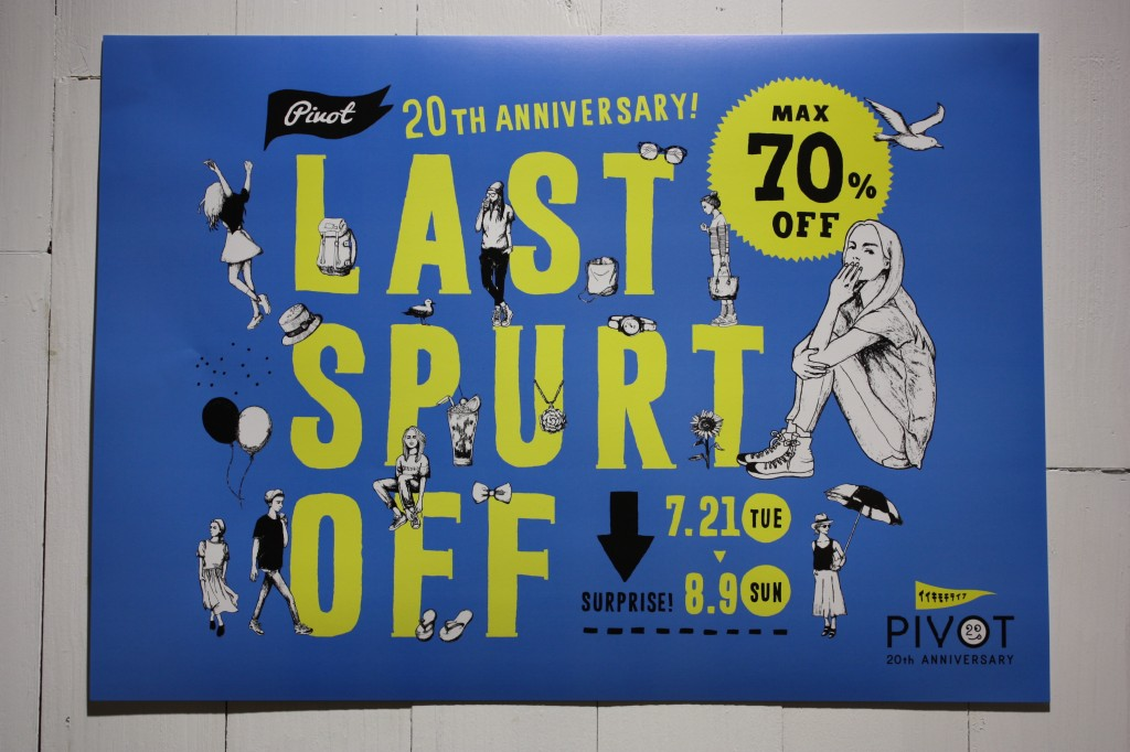 PIVOT『LAST SPURT OFF』